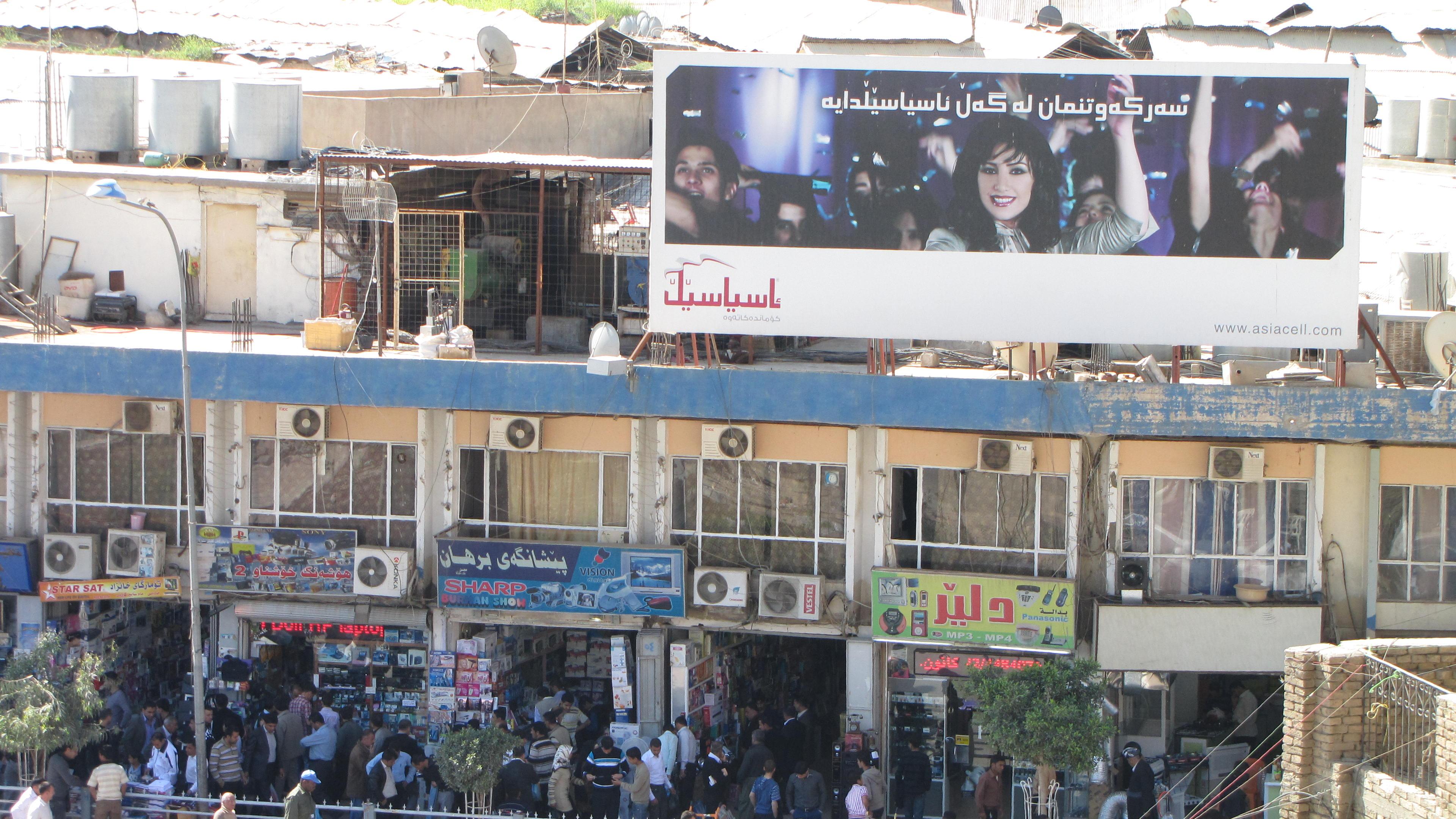 Erbil City sight
