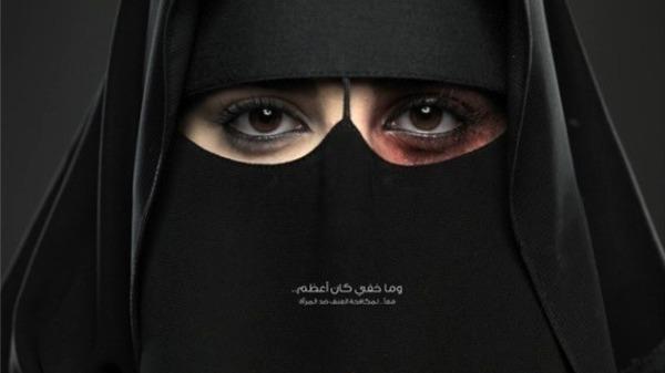 saudi arabia no more abuse